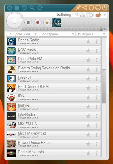 PC Radio - интернет радио онлайн ПК Радио