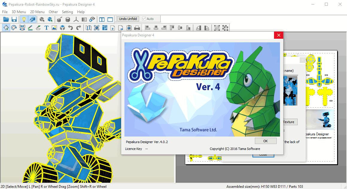 Pepakura - создание разверток моделей для склейки из бумаги Пепакура