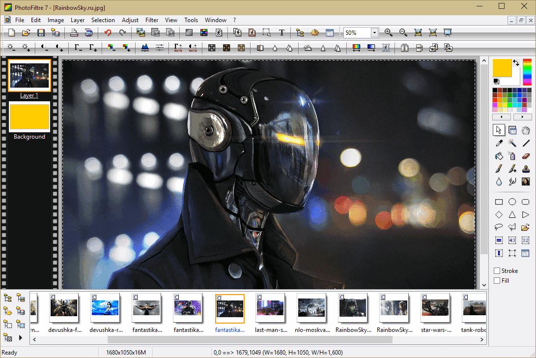 Графический редактор PhotoFiltre Free