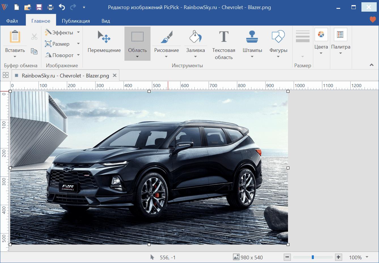 Скачать PicPick - растровый графический редактор ПикПик