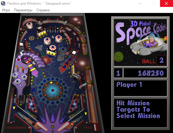 Скачать Пинбол Звездный Юнга - Pinball Space Cadet