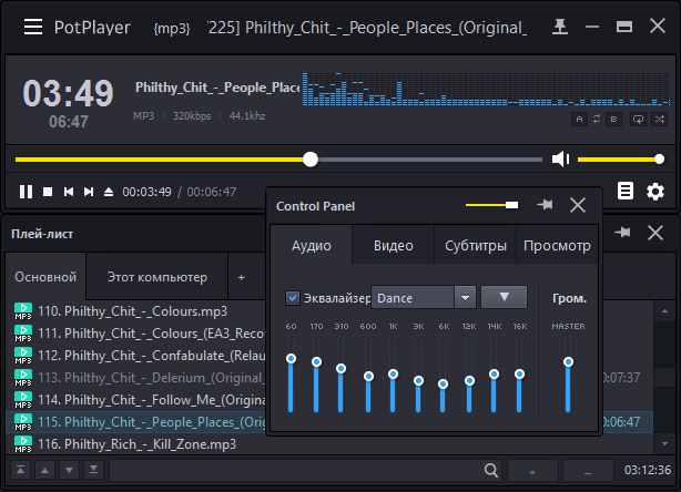 Daum PotPlayer - режим аудио плеера