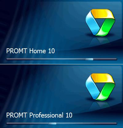 PROMT - запуск программы