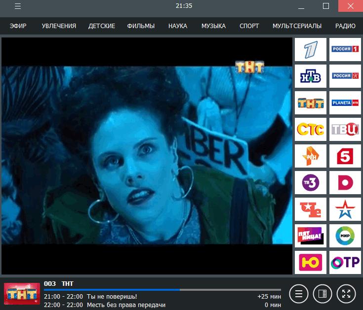 RusTV Player - просмотр ТВ через интернет Рус ТВ Плеер