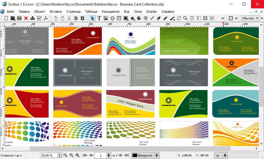 Scribus - программа для визуальной верстки документов