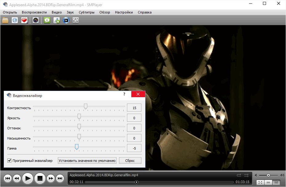 SMPlayer - интерфейс проигрывателя СМПлеер