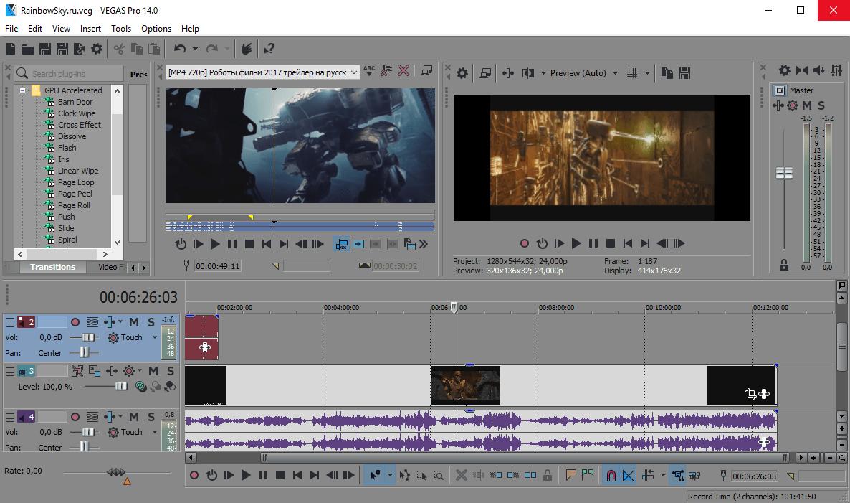 Sony Vegas Pro - программа для видеомонтажа Сони Вегас Про