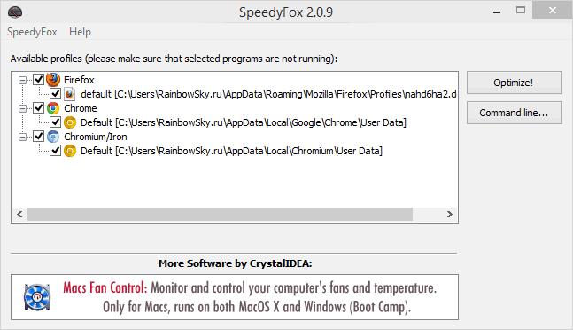 SpeedyFox - программа для ускорения работы браузеров СпидиФокс