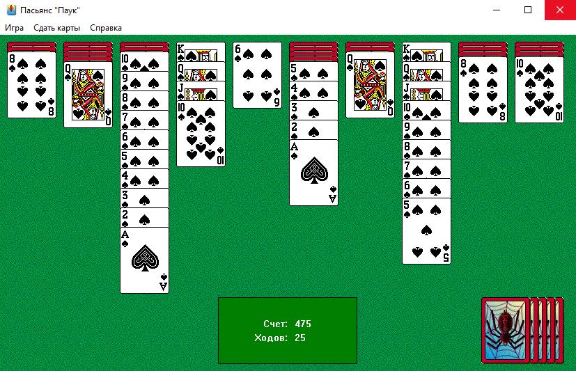 бесплатно карты играть онлайн