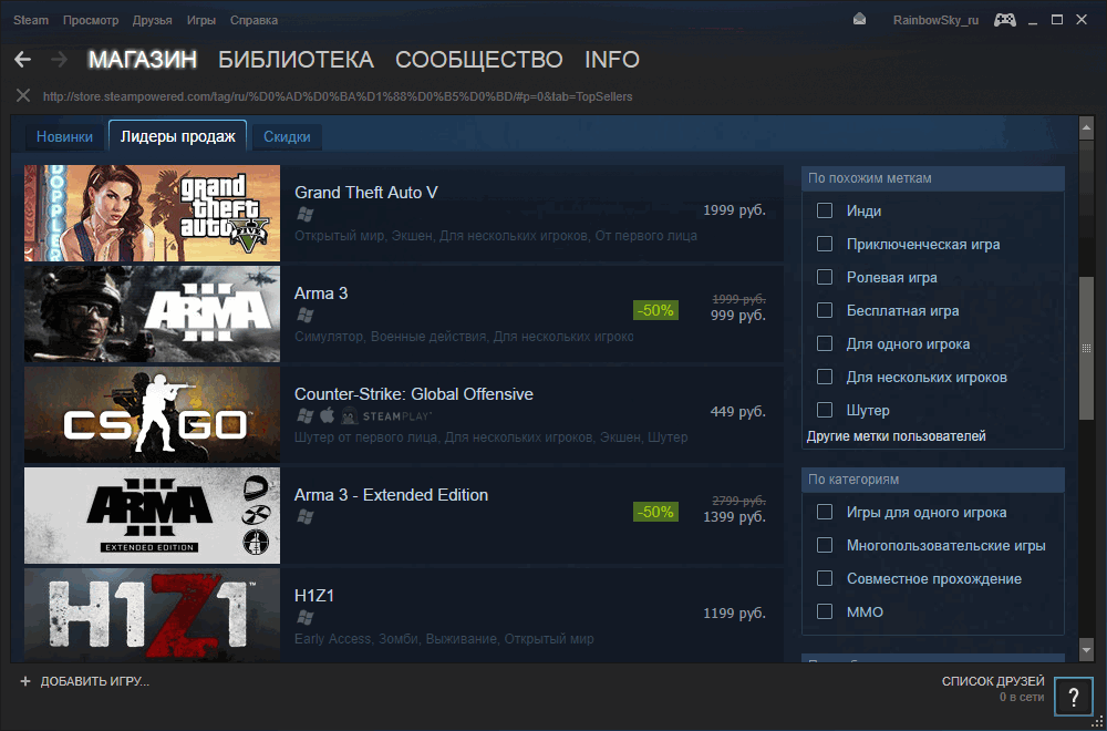 Steam - официальный русский Стим