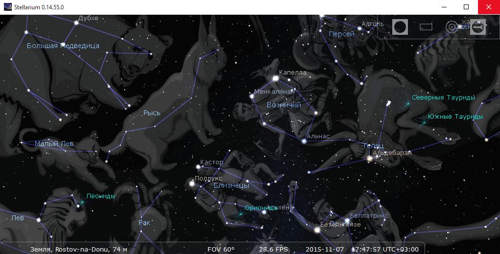 Изображения созвездий в программе Стеллариум
