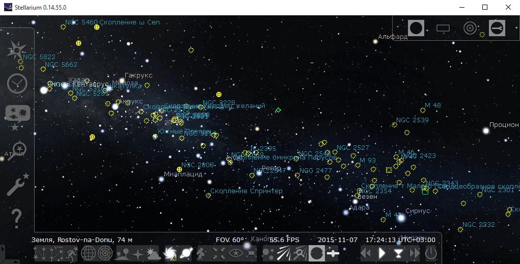 Stellarium - отображение названия звезд и планет