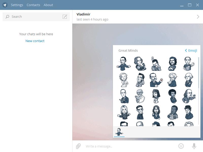 Телеграм - стикеры