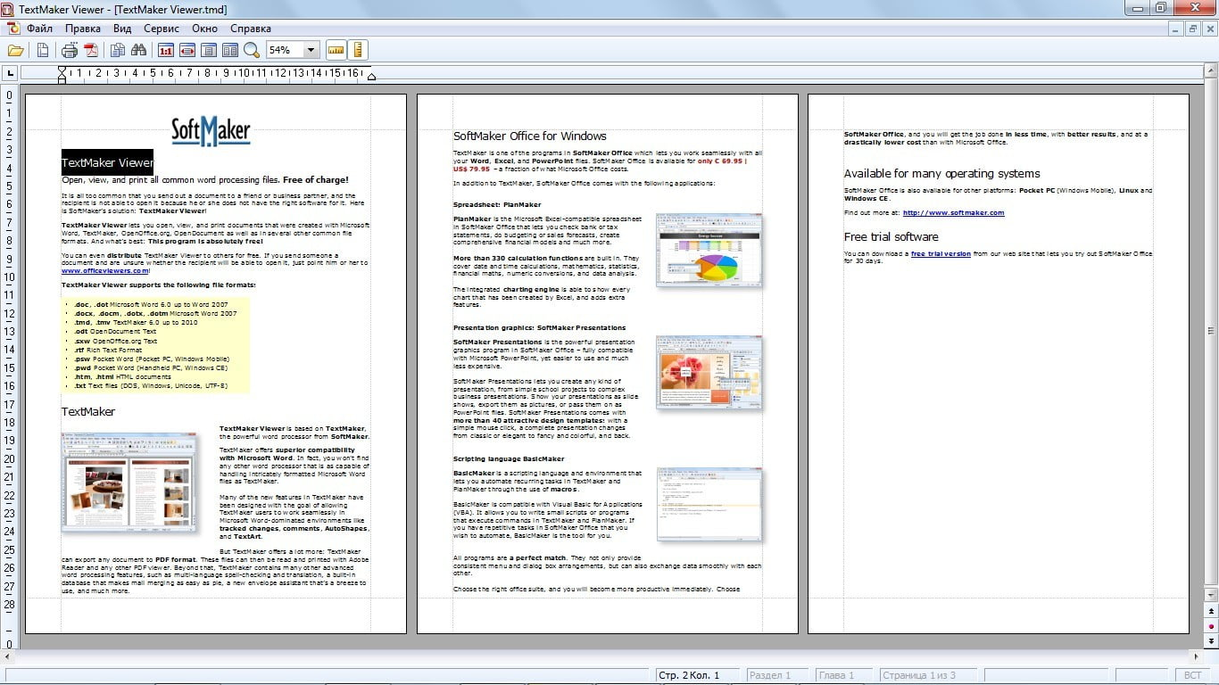 TextMaker Viewer - интерфейс программы