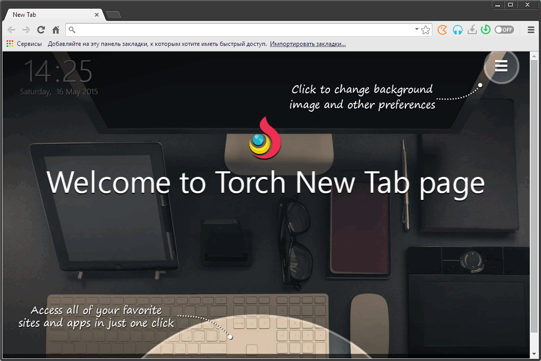 Torch Browser - Торч Браузер