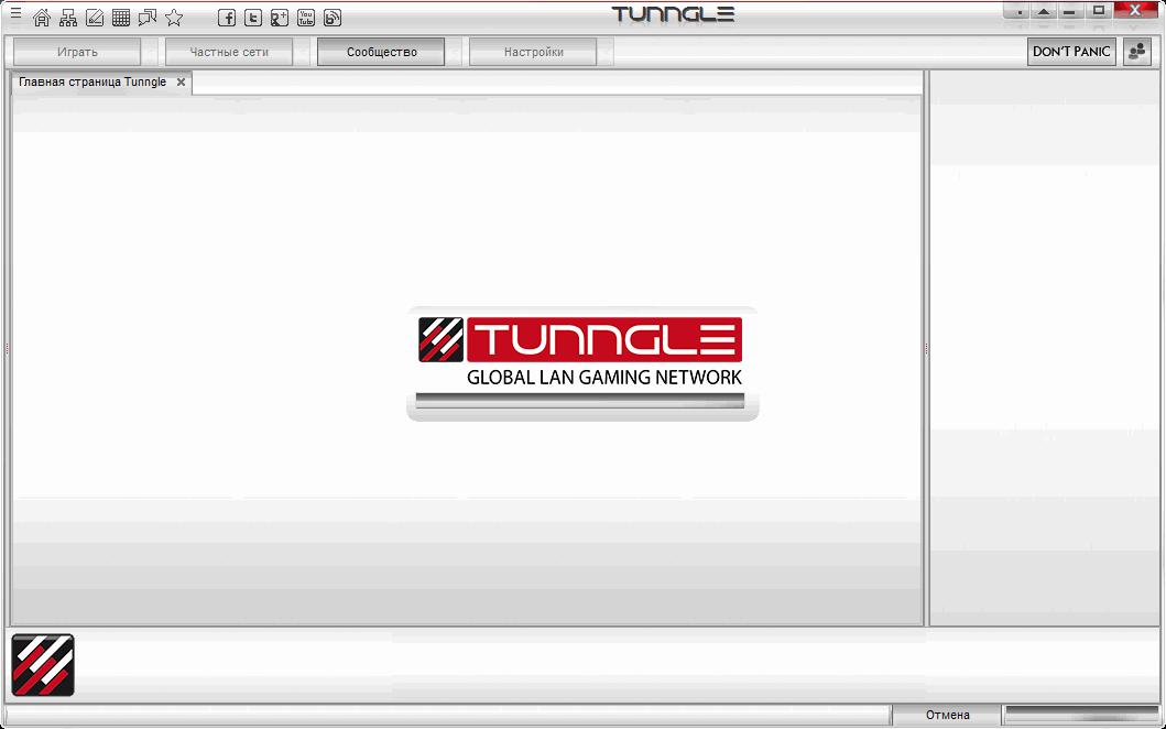 Tunngle - виртуальная локальная сеть Тангл