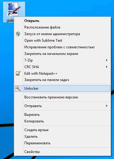 Unlocker - программа для удаления неудаляемых файлов Унлокер