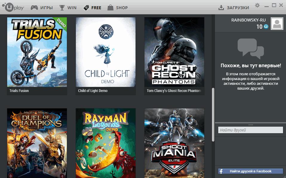 Скачать UPlay - интернет-платформа Юплей