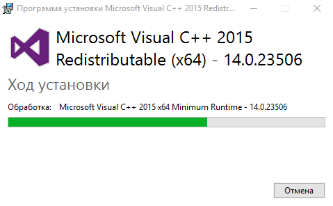 Microsoft visual c redistributable скачать x64.