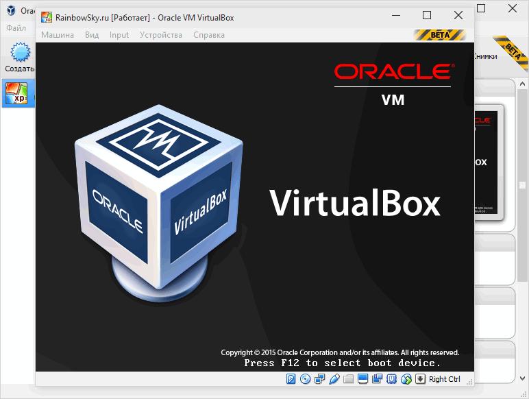 Oracle VM VirtualBox - виртуальная машина Оракл Виртуал Бокс