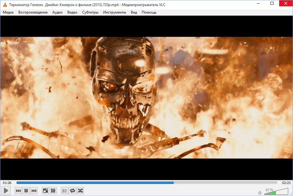 Скачать VLC Media Player - мультимедийный проигрыватель ВЛС Плеер