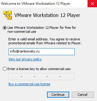 VMware Workstation Player - запуска программы в бесплатном режиме