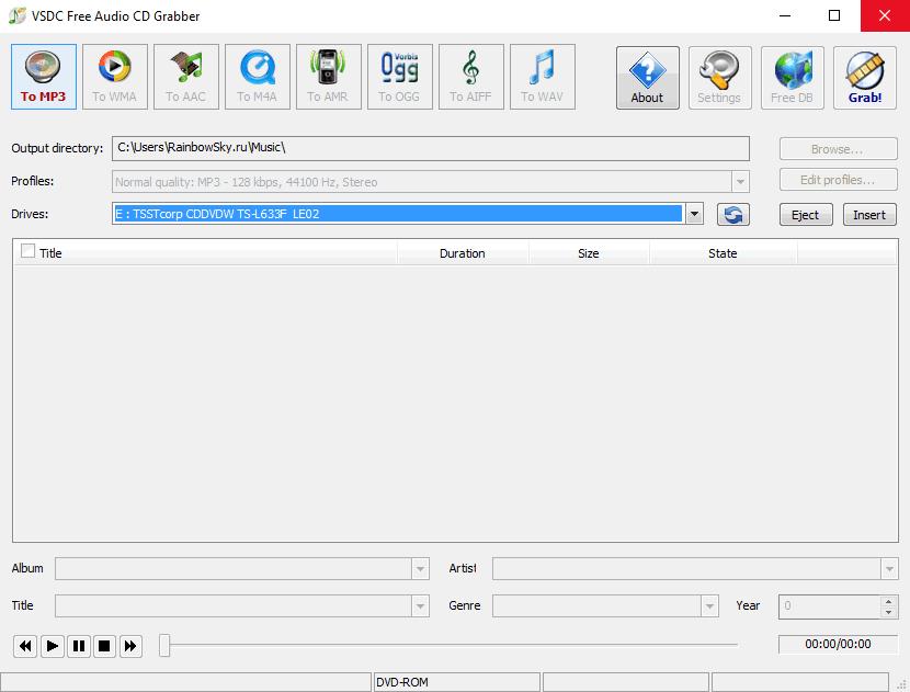 Скачать VSDC Free Audio CD Grabber - бесплатный аудио граббер