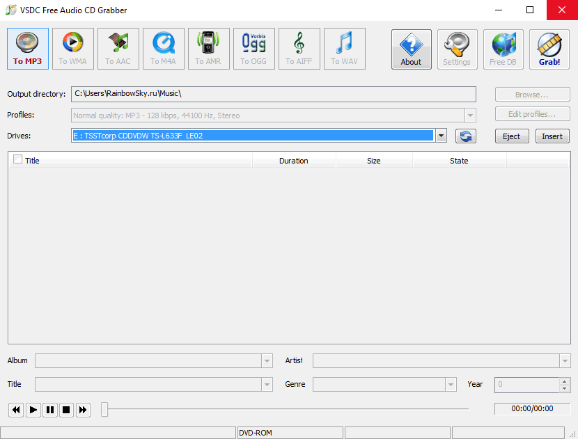 VSDC Free Audio CD Grabber - бесплатный аудио граббер VSDC