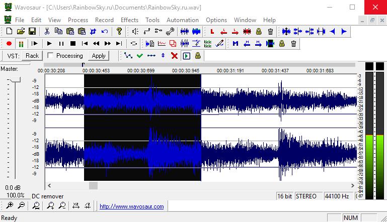 Wavosaur - звуковой редактор Вавозавр