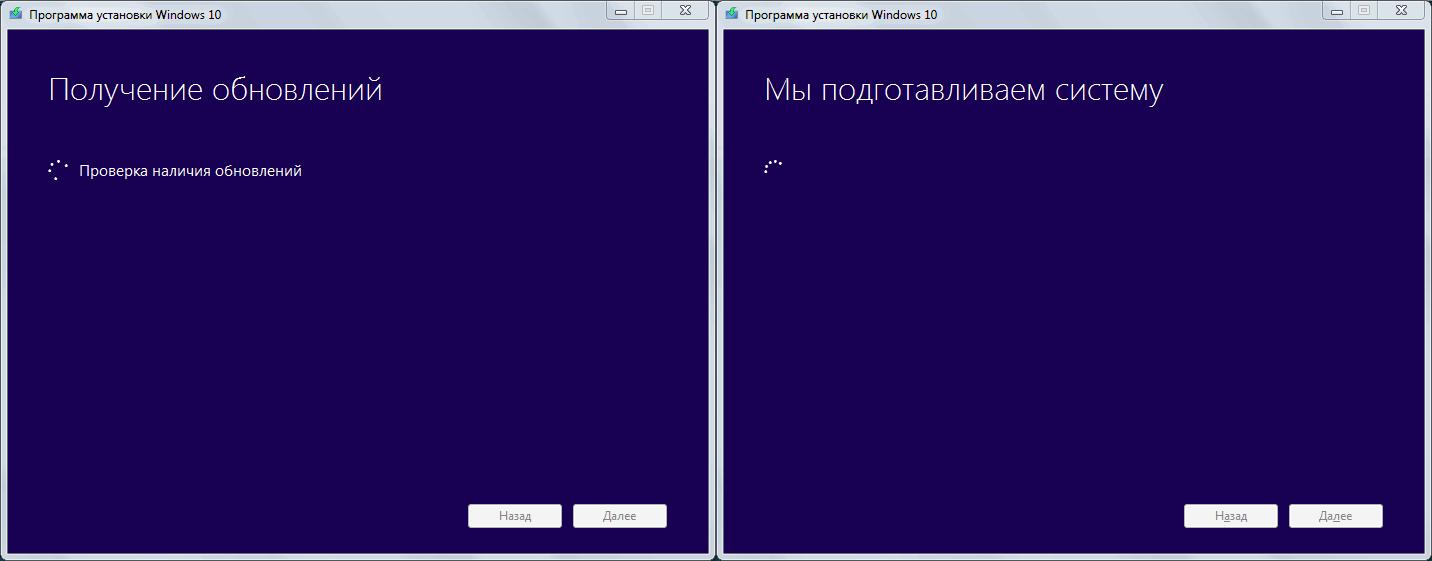 Как обновить Windows до Windows 10